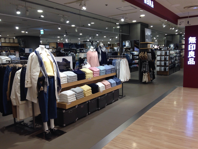 そごう徳島の店舗写真